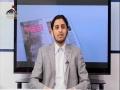 [Must Watch] - Views on News - Ahlebait Tv London - 05 Oct 2013 - Urdu