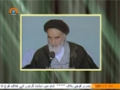 کلام امام خمینی - Waiting for the revolutions of Oppressed Nations - Kalam Imam Khomeni - Urdu