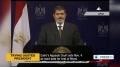 [09 Oct 2013] Morsi trial to begin in November: Egypt media - English