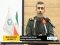 [09 Oct 2013] Iran says Shahed 129 drones can fly to Heart of Israel - English