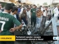 [09 Oct 2013] Iraq parliament speaker escapes an assassination attempt in Mosul - English