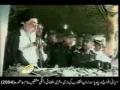 Aamade Bash - Rehbar Khamenei - A must Listen Song Of Praise