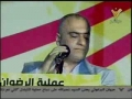 Sayyed Hassan Nasrallah Speech - 16th July 2008 - THE RETURN OF SAMIR KUNTAR - Arabic
