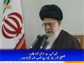 صحیفہ نور | Freedom for Palestine not difficult than Iranian Freedom - Rehbar Khamenei - Urdu