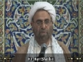 Friday Sermon (11 Oct 2013) - H.I. Ghulam Hurr Shabbiri - IEC Houston, TX - English