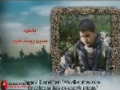 Hezbollah   Resistance   The Chosen ones - Wills of the martyrs 3 - Arabic sub English