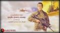 Hezbollah | Resistance | The Will of Yusuf Halawi - Arabic sub English