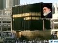 [ENGLISH] HAJJ Message 2013 - Vali Amr Muslimeen Ayatullah Ali Khamenei