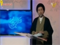 Etiquette آداب السلوك - حرمة الكلام غير اللائق | السيد سامي خضرة Arabic