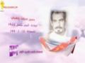 [10] Martyrs of October Part | شهداء شهر تشرين الأول الجزء - Arabic