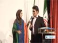 [14 Oct 2013] Marking World White Cane Day in Iran - English