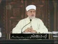 دفاع شان امام علي ع  (Must Watch) Defending Imam Ali a.s 5of9 response to Israr by Dr Tahir ul Qadri-Urdu