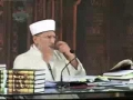 دفاع شان امام علي ع Defending Imam Ali a.s 4of9 response to Israr Ahmed by Dr Tahir ul Qadri-Urdu