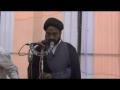 [Youm-e-Arafah 1434] Majlis-e-Shahadat Hz Muslim (a) - Moulana Taqi Agha - Urdu