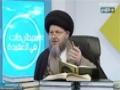 مطارحات في العقيدة | موقف ابن تيمية من حديث الغدير - 02 - Arabic