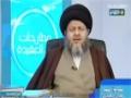 مطارحات في العقيدة | موقف ابن تيمية من حديث الغدير - 04 - Arabic