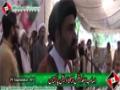 [امیدِ مستضعفین جہاں کنونشن] Dua e Wehdat - H.I Syed Ahmed Iqbal - 29 Sept 2013 - Urdu