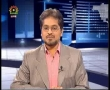 Political Analysis - Zavia-e-Nigah - 25th July 2008 - Urdu
