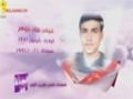 [14] Martyrs of October Part | شهداء شهر تشرين الأول الجزء - Arabic