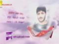 [13] Martyrs of October Part   شهداء شهر تشرين الأول الجزء - Arabic