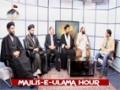 Majlis-e-Ulama Hour -  Eid ul Adha & Falsafa e Hajj - 13/10/13 - Part 2 of 2
