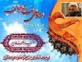 Eid Ghadeer -  عید غدیر - Urdu Translation استاد پناهيان