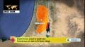 [22 Oct 2013] israeli military kills two Palestinians - English
