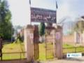 [22 Oct 2013] Kashmir marks anniversary of 1993 Bijbehara massacre - English