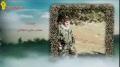 [21] أولائِـك الـمٌـقـرّبـون | من وصايا شهداء الدفاع المقدّس - Arabic