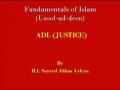 [abbasayleya.org] Usool-ud-deen - ADL (Justice) 1 - English