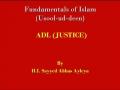 [abbasayleya.org] Usool-ud-deen - ADL (Justice) 10 - English