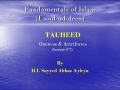 [abbasayleya.org] Usool-ud-deen - TAUHEED 7 - Oneness and Attributes - English