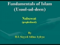 [abbasayleya.org] Usool-ud-deen - NABUWAT 5 - English