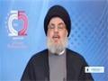 [28 Oct 2013] Hezbollah Secretary General Speech - Part 4 - English