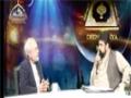 [13 Oct 2013] Deen Aur Dunya Aur Hum - Suicide 2013 - H.I Musharraf Hussaini - Part 2 - Urdu