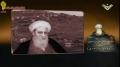 Khaleda beacons | Sheikh Mohammed Ali Ezzedine (Lebanon) - Arabic