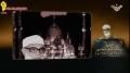 Khaleda beacons | Sheikh Mahmoud Khalil exclusive - Arabic