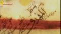 We commend the Ahlul Bayt   Mohammed performance Amhaz - نشيد أهل البيت   أداء محمد أمهز Arabic