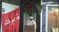 Friday Sermon (01 Nov 2013) - H.I. Ghulam Hurr Shabbiri - IEC Houston, TX - English