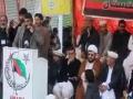 پاکستان میں کوئی شیعہ و سنی فساد نہیں ہے - صاحبزادہ حامد رضا  - Urdu
