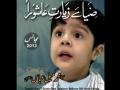 ہادی اور قوم - Youngest Zakir-e Imam Hussain a.s - Urdu