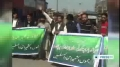 [03 Nov 2013] Shias in Kashmir want lifting of ban on Muharram processions - English
