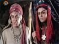 [04] Serial : kasuti muhabbat ki | کسوٹی محبّت کی - Urdu