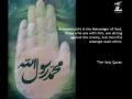 Islamic Revolution - Imam Abdul Alim Musa - English