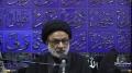 29 Zillhajj 1434 2013 - Philosophy of Azadari - Moulana Sayed Askari Zaidi - Masjid-e-Ali - Urdu