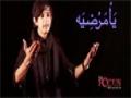 [1] Muharram 1435 - Ya Fatimeh Ya Zahra (s.a) - Taha Mehdi - Urdu