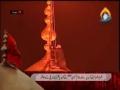 Changing Flag Of Shirne Of Imam Hussain - Live Karbala - Urdu