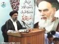 [36] نظام حکومت الٰہی در قرآن Ustad Syed Jawad Naqavi - Urdu