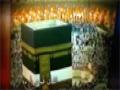 خدایا اگر بنده ای بدکارم شوق رحمت دارم - مناجات کریمی - Farsi