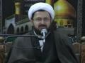 سخنرانی شب 1 محرم - H.I Mandegari - 4 Nov 2013 - Farsi
